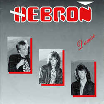 Hebron – Dance